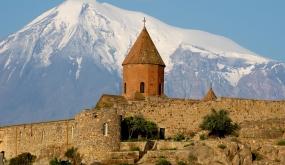 Armenia Verano 2017