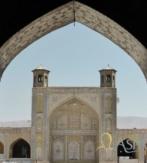Xerrada Iran