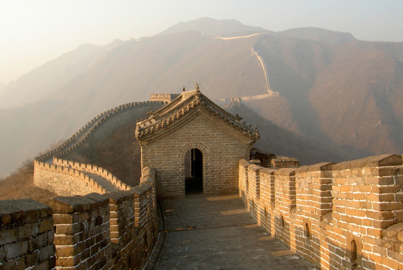 Viaje A La Muralla China