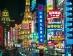 Hong Kong - Viaje A China