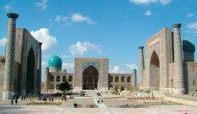 Irán Blog