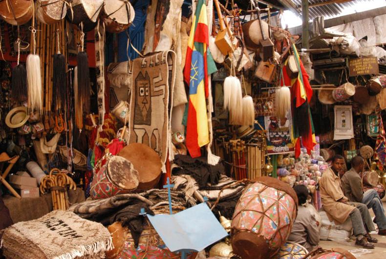 Que Hacer En Addis Abeda - Etiopia