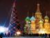 Viaje A Rusia En Navidad - Que Ver En Rusia