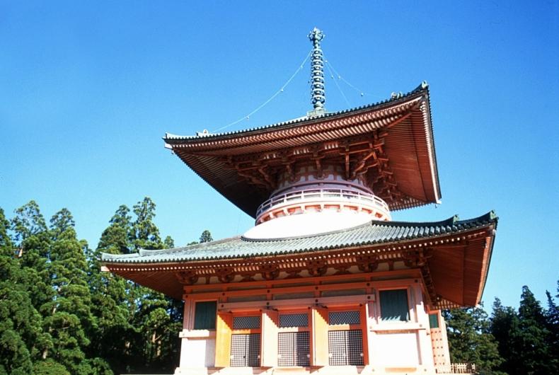 Itinerarios Por Japon