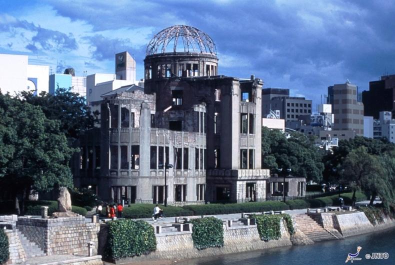 Japon - Que Ver En Hiroshima