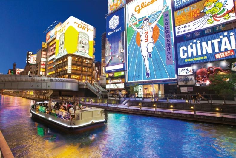 Circuitos por japon - que ver en Osaka