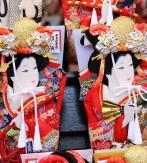 Japón, el país del Sol Naciente