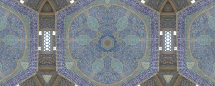 Detalles De Iran - Rutas Por Irán