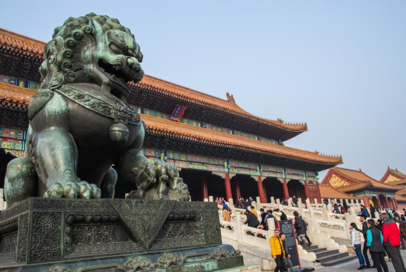 Viajes Organizados A China - Excursiones En Pequín