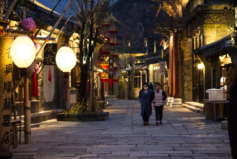 Paseos Por China - Qué Hacer En Tu Viaje A China