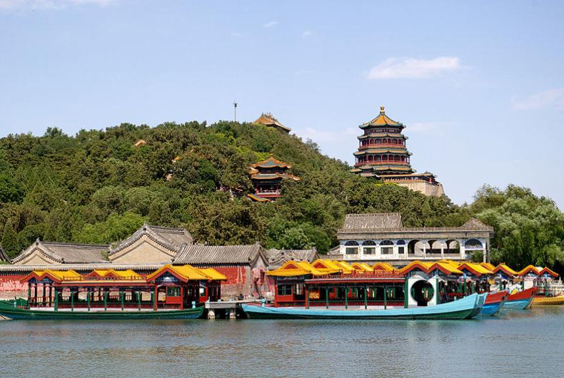 Visitas A Pequín - Palacio De Verano - China