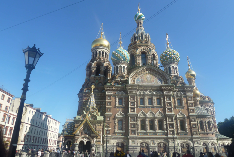 Viaje A San Petersburgo Con Entrada A La Iglesia De La Sangre Derramada