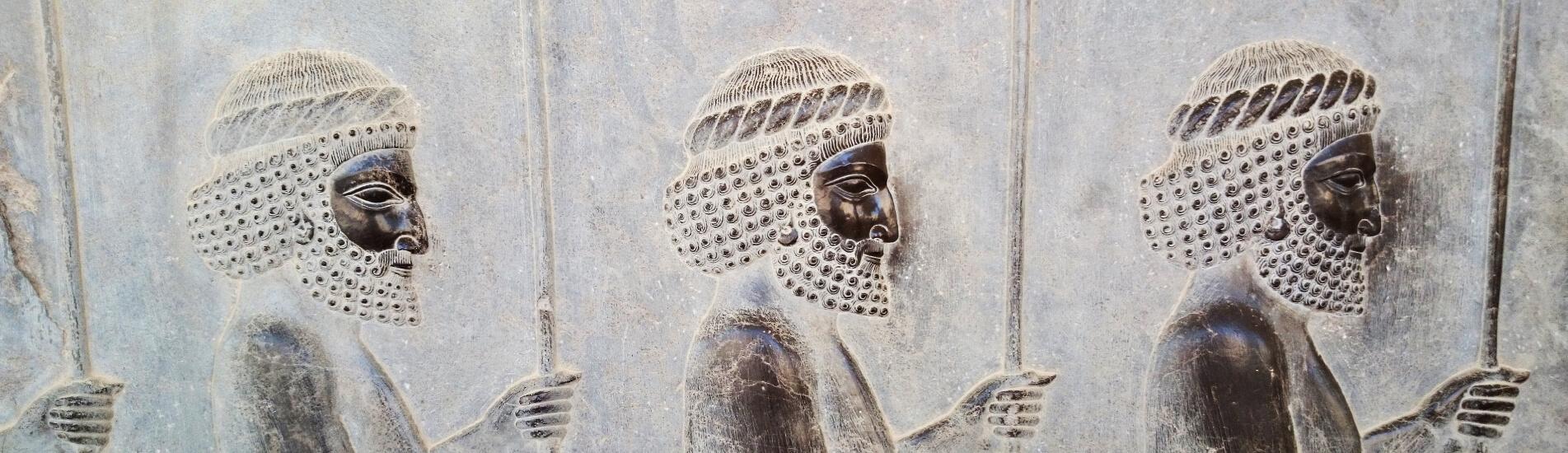 Baner-Viajes-culturales-a-Iran