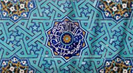 Irán legendaria Persia – Avance 2018