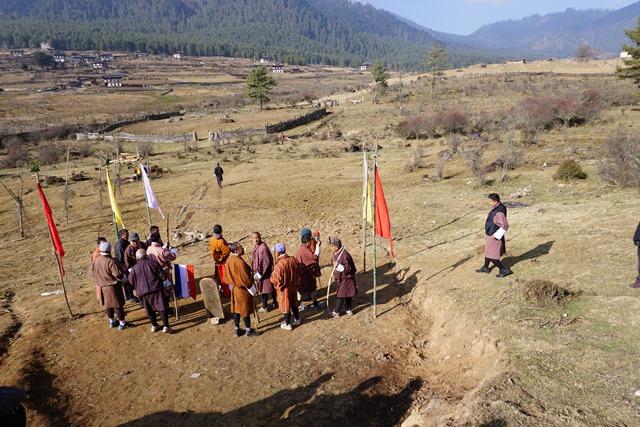 Bután , tiro al arco