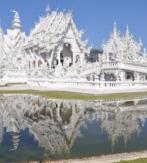 TAILANDIA , TIERRA DE LOS THAI