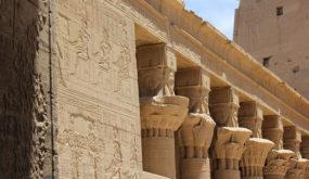 Detalle De Philae - Viaje A Egipto