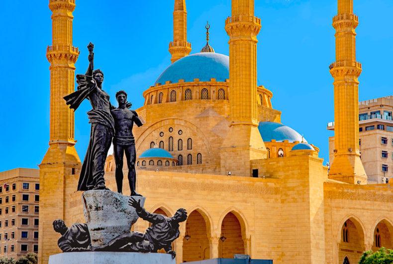 Viajes Al Líbano - Beirut