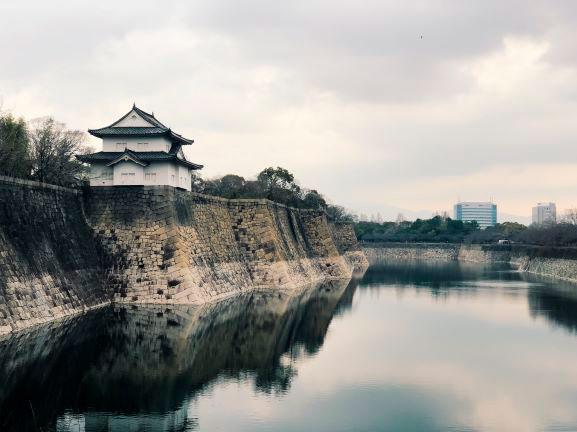Viaje a Japón - Osaka