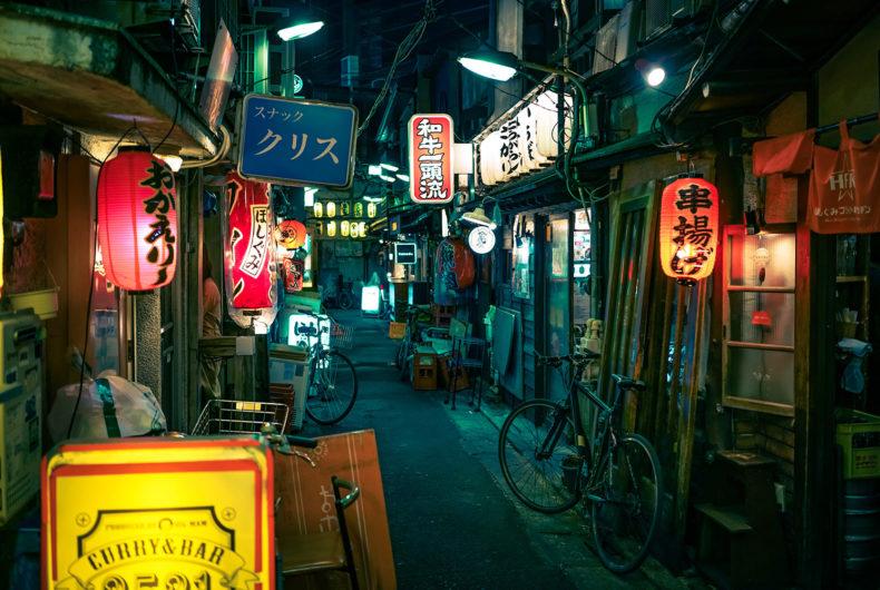 Viaja A Japón
