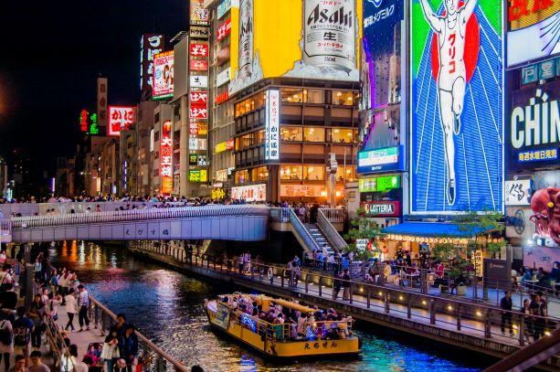 Osaka - Viajes Culturales A Japón