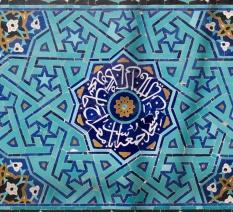 Azulejos En Irán